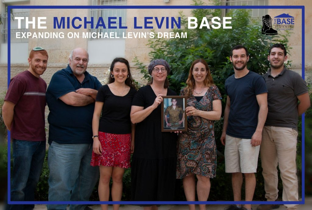 The Michael Levin Base | Center for Lone Soldiers