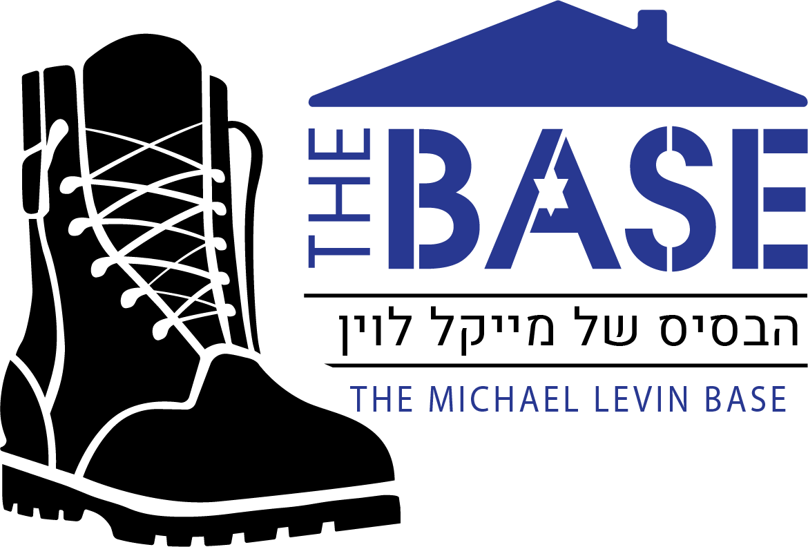 the Michael Levin Base |The Center For Lone Soldiers